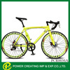 2015 New high speed aluminum alloy frame colorful 700c road bike for sale in china factory