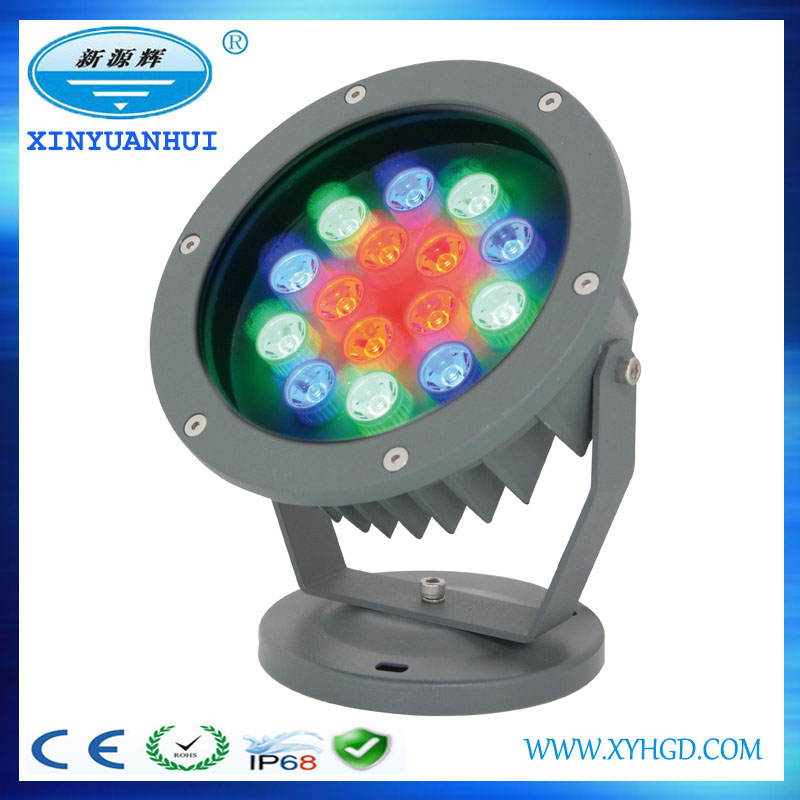 Low power RGB led flood light/ourdoor led flood light rgb 10W