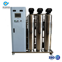 Industries Magnetized Purifier Water Machine