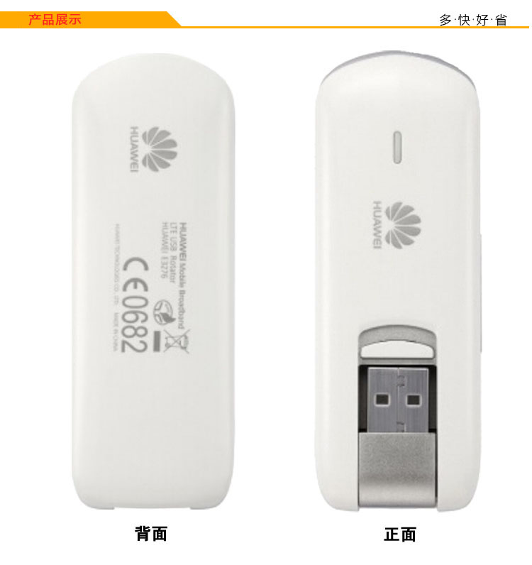 huawei modem 3g 4g 100Mbps high speed