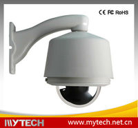 27x zoom cctv outdoor ptz high speed dome camera