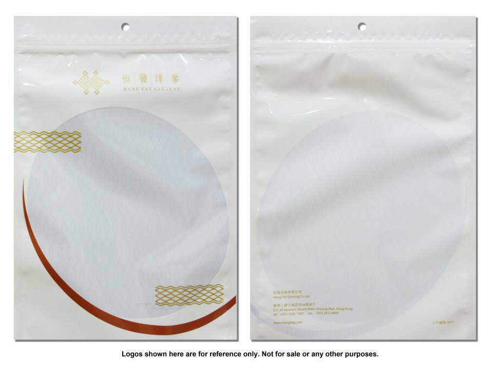 Hot Sales Bio-degradable Clear Plastic Zippered Storage Bag