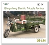 gear type tricycle three wheeler cargo trike tricycle tricycle for bd