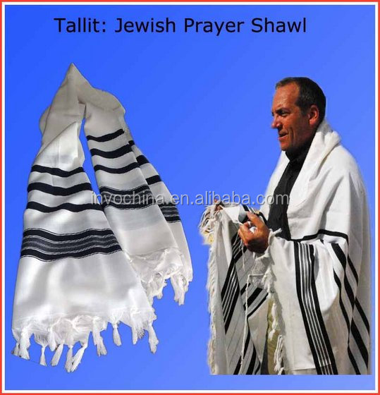 100% Wool Tallit and Jewish prayer shawl