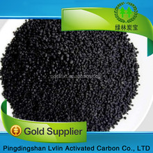 Anthracite Coal Raw Material High Quality Coal Based Spherical Activated Carbon China manufacturer