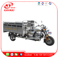 FOB CIF KAVAKI cheap 3 wheel cargo motorcycle