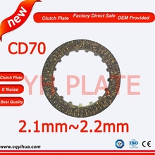 Fast Selling Best Quality CD70 Clutch Plate, Genunie 2.1mm to 2.2mm JH70 Clutch Pate, Manufacturer of Motorcycle Parts