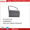 Good Sales Front Door for CHEVROLET NEW SAIL 2010 new car accessories