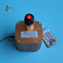 New 16W fiber optic light engine with remote for twinkle star ceiling light