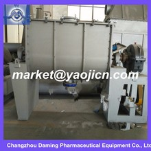 Horizontal Blender Mixer,Powder Mixing Machine