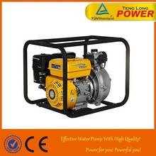 HOT sale high lift small petrol water pump with automatic pressure control