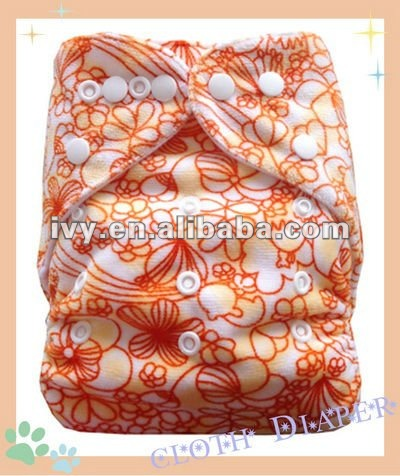 Printed Cuddles Washable Diaper