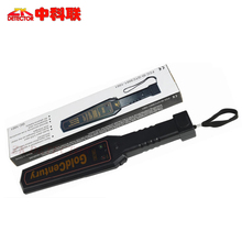 How Selling Super metal detector, hand held Gold Scanner