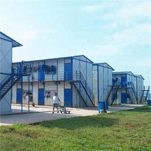 Safety Double Slope EPS Wall Panel Steel Structure Roof Prefabricated House For Building