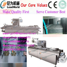 fish packing machine