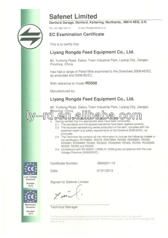 golden supplier CE certificate RD508 series 15t/h animal feed mill with skf bearing