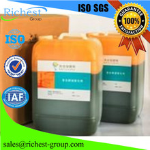 Factory supply Military Composite Burning Rate Catalyst in China