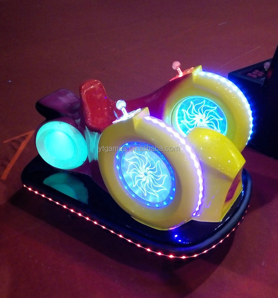 2P FANTASTIC CAR BATTERY BUMPER CAR with fiberglass coin operated cold game machine FOR FAMILY