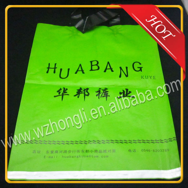 Plastic Bag Suppliers/Manufacturer Directory/Exporters/Sellers