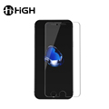 High quality fitted anti-scratch anti- fingerprint cheapest tempered glass screen protector guard for iphone7/7plus