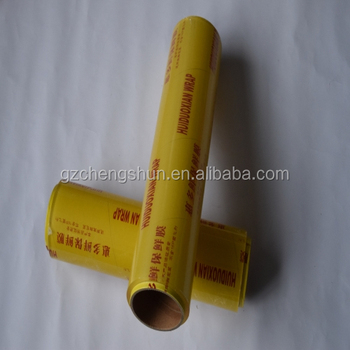 Professional Keep food fresh wrap PVC Cling Film