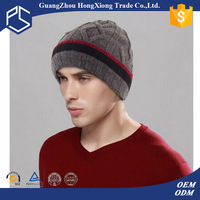 Fashion blank knitting winter caps for boys