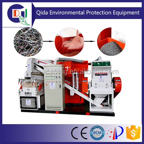 Environmental Protection QD-600C Cable Granulator Machine