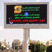Lowest price!!!one line/two lines/multi lines p10 outdoor single color text led display ce,rohs,sgs outdoor electronic ad sign