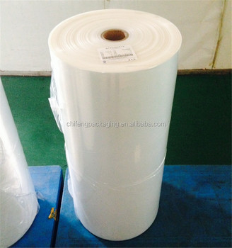 Film hot ! plastic film roll made in China ,bopp film for bread , pet film for laminating