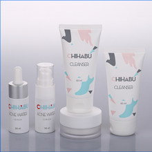 Customized Mini Sizes Hand Cream / bb Cream Cosmetic Package Tube