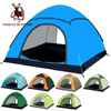 outdoor camping tent pop up tent automatic 2-3 person tent