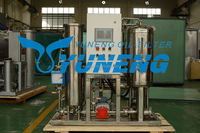 EHC Fire Resistance Industrial Oil Filtering Equipment