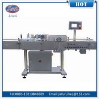 The Most Popular competitive round bottle name sticker label machine