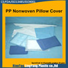 Disposable Pillow Covers - Better Homes and Hospitals