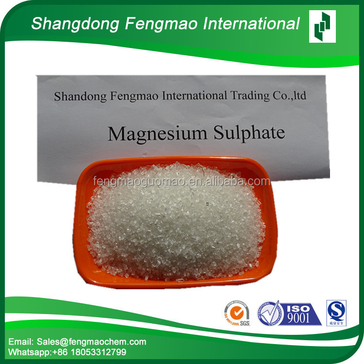 all grade mgso4.7h2o magnesium sulfate india price