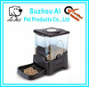 High Quality Automatic Large Dog Feeder