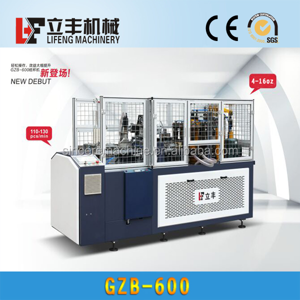 automatic paper cup and plate making/forming machine