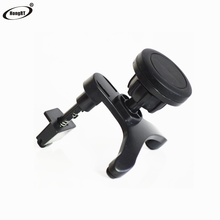Custom logo car phone mount magnetic with charger with 360 degree