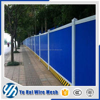 Anping construction site temporary fencing
