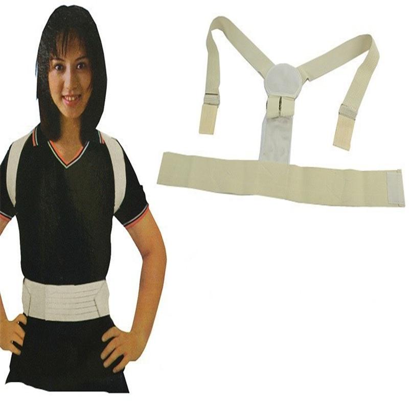 04d3d55ce5 Get Quotations · 2015 Waist Training Corset Flexible Back Support Brace  Rectify Body Shaper Posture Shoulder Beauty Corrector Belt