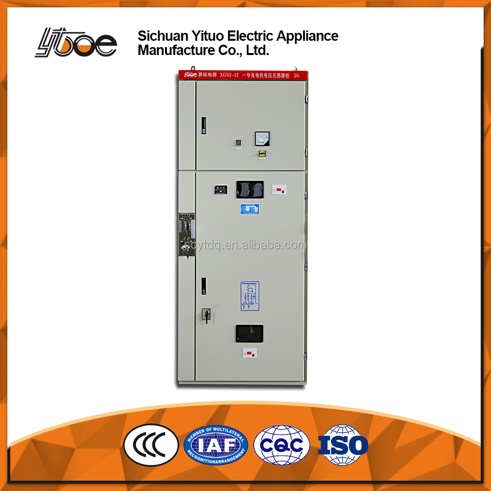 XGN Series Hv Withdrawable switchgear