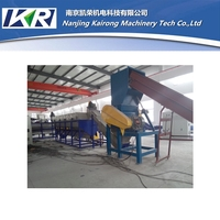 Small Scale Plant Plastic Bottle Recycling Machine For Sale