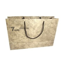 Promotional printed durable clothes packaging t shirt kraft paper bag