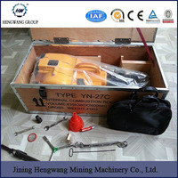 drilling machine motor for sale