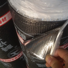 3mm 4mm elastomeric modified bitumen APP SBS waterproof membrane/sheets for roof