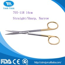 Surgical Tissue Scissors Straight,Curved /Surgical Instruments/Stainless Steel Scissors