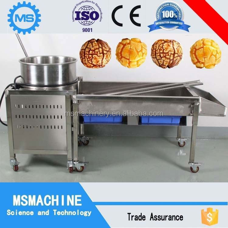 China New Grain Wheat Corn Rice Pops Machines