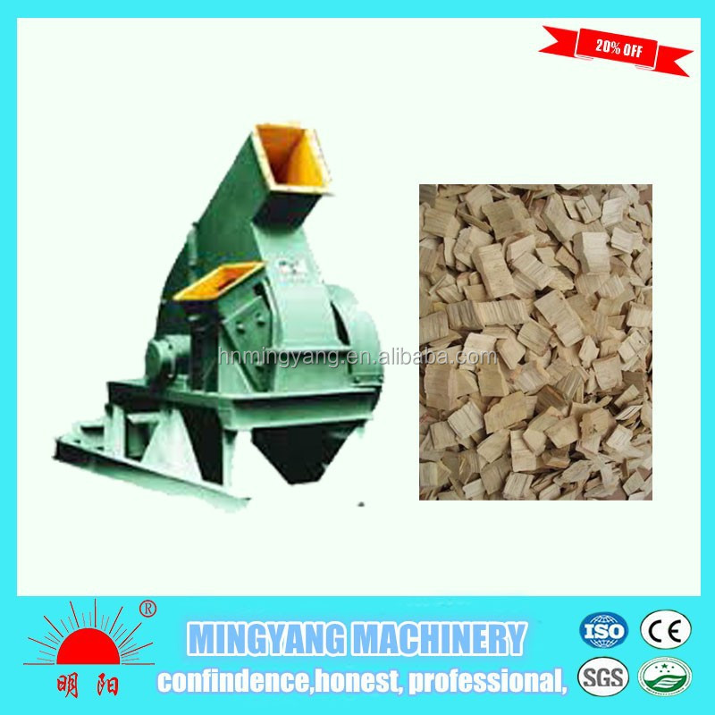 Energy saving wood long ce approved 600r/min high yield chipping machine with factory price