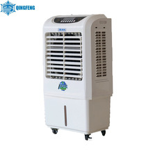 New 2017 Solar Cheap home evaporative air cooler with powerful cooling wind/anion air fresh/timer/led display