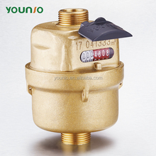 Younio Volumetric Rotary piston kent type water meter for residential
